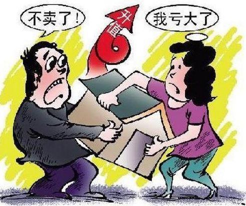 女子便宜卖房后反悔 被告愿补款原告想要房(组图)