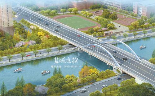 盐城市区串场河将再添一座大桥 有望下月开工