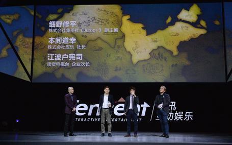 腾讯动漫携手集英社 中日四方共同打造《宇宙警探》