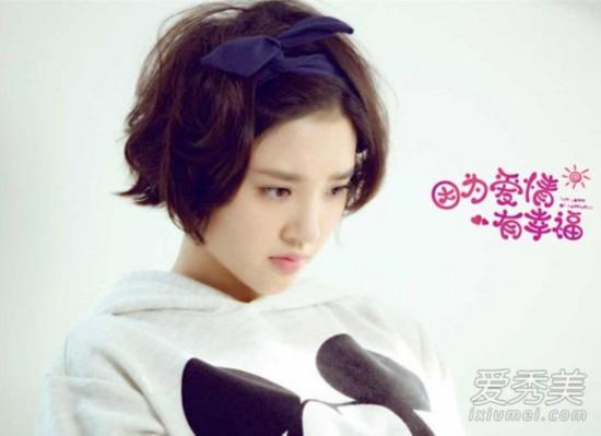 后人剪不对很丑!郑爽贾青高圆圆刘涛剪短发短发形发型天使心的女主电脑图片