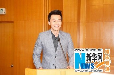 李晨获聘环保公益大使呼吁节能减排践行绿色生活
