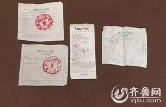 """医院""""免费体检"""" 村民""""被手术""""5分钟花5千元"""