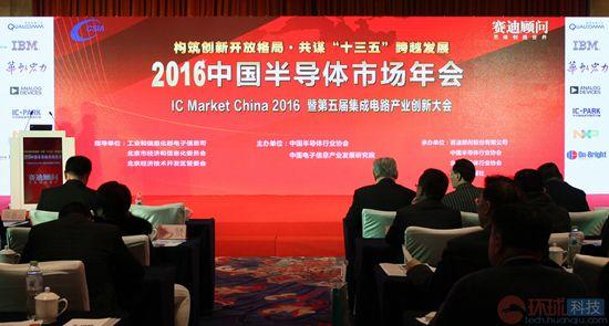 2015年,在《国家集成电路产业发展推进纲要》等国家政策的推动下,中国集成电路产业实现了平稳快速增长,创新能力进一步提升。千亿级国家集成电路产业股权投资基金撬动作用逐渐显现,地方性基金相继设立,产业融资瓶颈得到缓解。2016年,产业基金还将持续引领IC产业投资热潮,中国制造2025、互联网+等国家战略的陆续实施也将有力支撑产业实现跨越发展,国内集成电路市场仍将保持旺盛增长势头,并不断激发业界的创新活力。展望十三五,我国集成电路产业将进入深度调整与转折期,这是我国实现弯道超车的机遇期,更是发