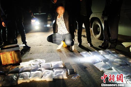 男子从广东购29公斤冰毒乘大巴返乡被警方抓获