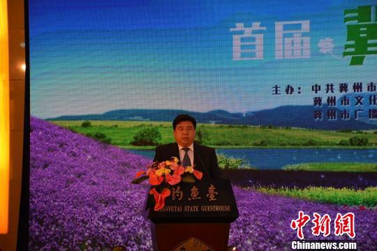 冀州市委书记刘占强在新闻发布会现场致辞。 王鹏 摄