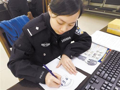 90后派出所市民画漫画v市民漫画(图)女警做怎么的图片