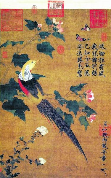 《芙蓉锦鸡图》