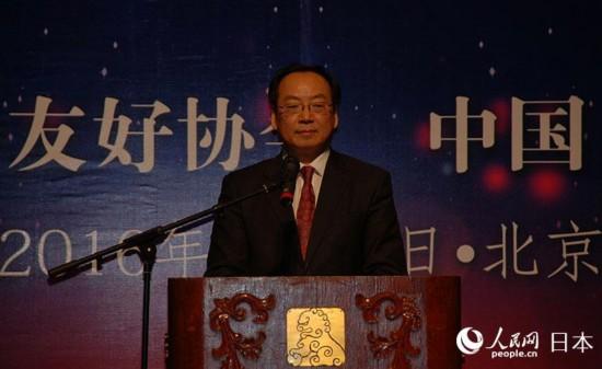 中国人民对外友好协会副会长宋敬武致辞。