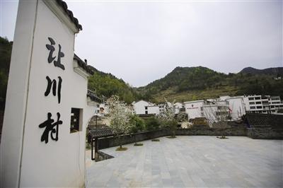 让川村把穷乡僻壤变成美丽乡村,引来工商资本垂青,赢得民宿村的美名