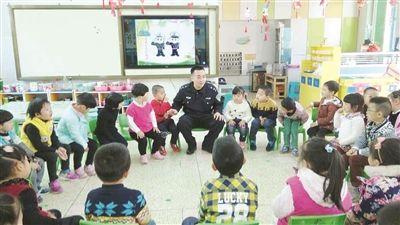"""漳州警察叔叔幼儿园""""上课"""" 生动宣讲安全教育"""