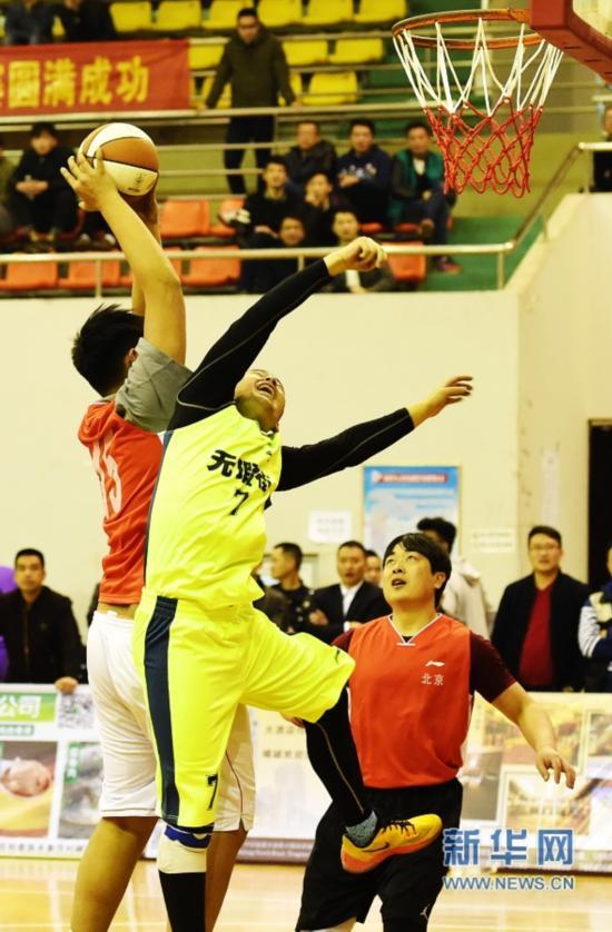 首届全国农民三对三篮球赛在福建举行