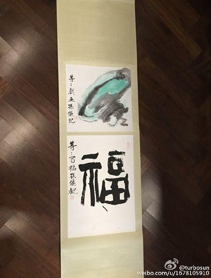 孙俪晒与爱子字画作品网友:让邓超好好学学(图)