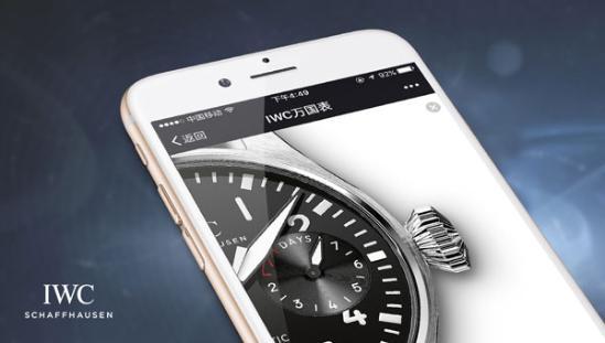 來自沙夫豪森的瑞士制表名家IWC萬國表推出微信專賣店,成為首個在中國最為流行的社交網絡平台 — — 微信上提供銷售的奢侈腕表品牌。通過這一舉措,IWC萬國表旨在強化其自身在數字營銷領域的先鋒和領導角色,並同時擴展在中國大陸的銷售網絡和客戶服務渠道。得益於專為微信客戶而打造的專業支持團隊,線上買家可以享受IWC萬國表提供的一如既往的優質服務。