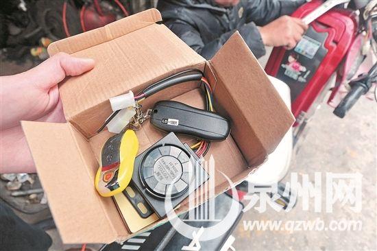 无统一质量标准的电动车报警器