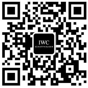 IWC萬國表推出首家奢侈品腕表微信專賣店