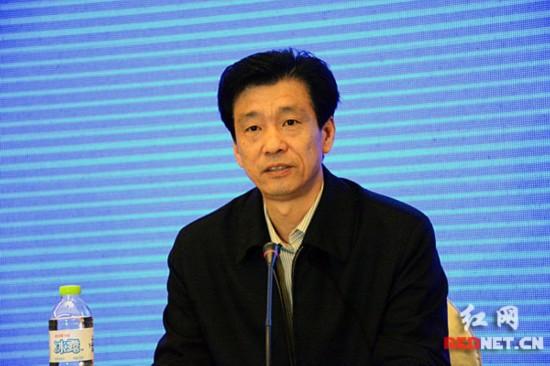 湖南省副省长蔡振红出席并讲话。