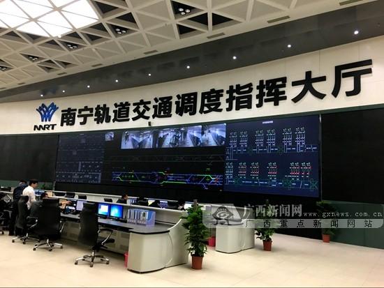 南宁地铁1号线(东段)空载试运行 6月底试运营(图)