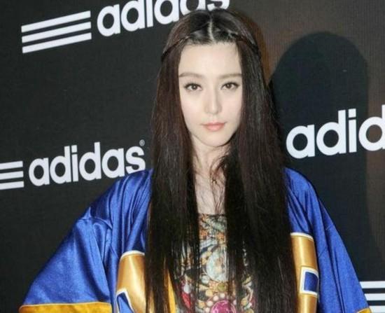 范冰冰出席发布会 痴爱黑长直发型20年