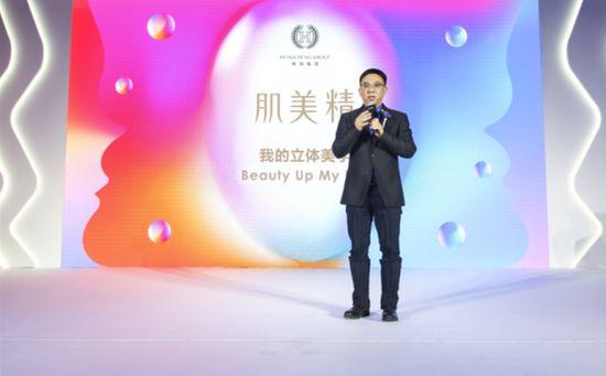 中国市场总代理 恒城集团主席�w欣先生