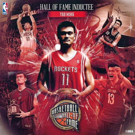 NBA官宣:姚明携手奥尼尔艾弗森正式入选名人堂