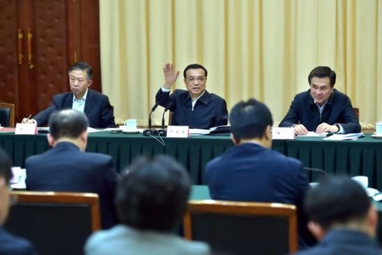 这是李克强在财政部主持召开座谈会并发表讲话。新华社记者 李涛 摄
