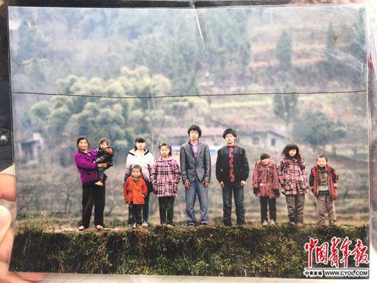 四川夫妻生11个孩子家境贫困丈夫:存钱不如存人