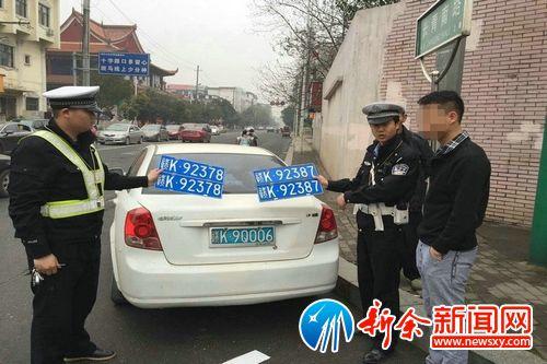 新余市交警部门掀起机动车涉牌涉证违法行为集中整治风暴--江西频道--...