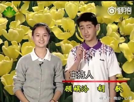 宋仲基彭于晏胡歌霍建华 人气男星童年照大PK【组图】