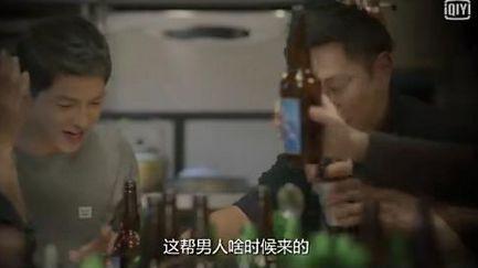 《太阳的后裔》第13集儿子:徐父亲荣明升国际分顺手 柳时镇防治所遇枪击(组图)