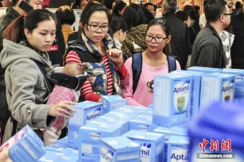 资料图 <a target='_blank'  data-cke-saved-href='http://www.chinanews.com/' href='http://www.chinanews.com/'><p  align=