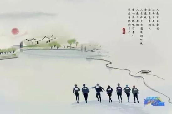 ...小龙女演绎新版《神雕侠侣》最受关注.   第二期则是萧山...