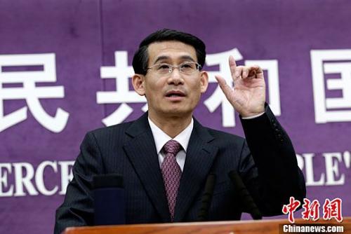 资料图:4月7日,中国商务部召开例行发布会,新闻发言人沈丹阳在发布会上回答记者提问。<a target='_blank'  data-cke-saved-href='http://www.chinanews.com/' href='http://www.chinanews.com/'><p  align=