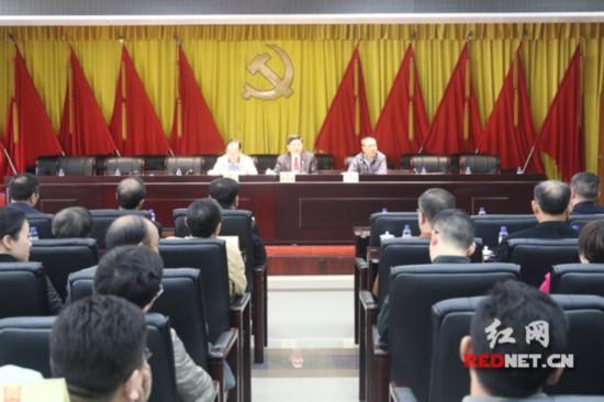 湖南省人社厅召开干部职工大会。