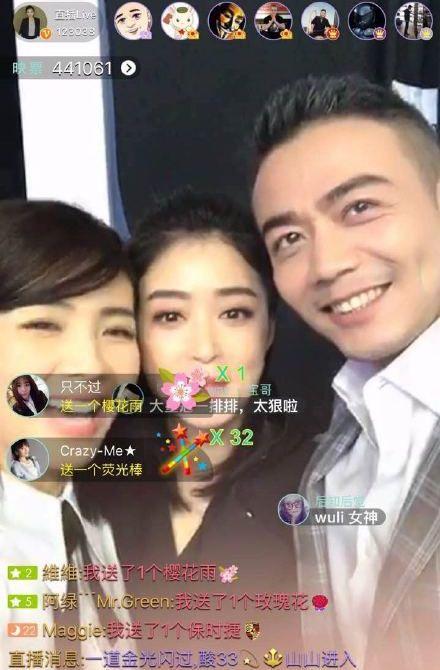 直播_刘涛直播网络瘫痪 与网友谈笑风生直播日常生活(组图)