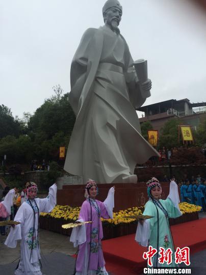 浙江遂昌举行汤显祖去世400周年怀想典礼 奚金燕 摄