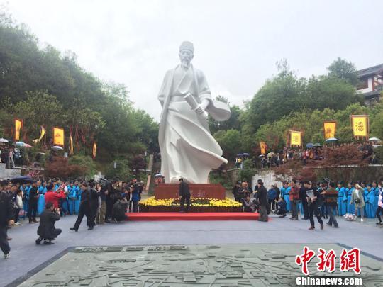 浙江遂昌举行汤显祖去世400周年怀想典礼