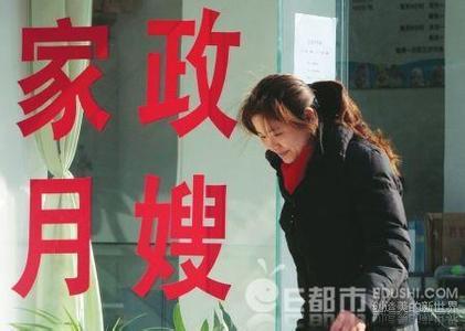 学生月嫂受热捧 普通月嫂月收7800元(组图)