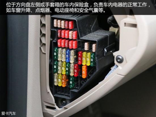 08奔驰s350保险丝电路图
