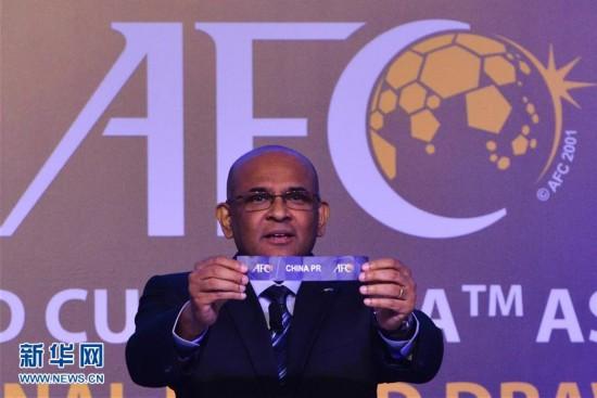 2018俄罗斯世界杯亚洲区抽签仪式举行