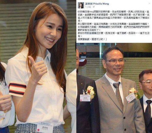香港女艺人变十亿千金收数百短信问炒股(图)