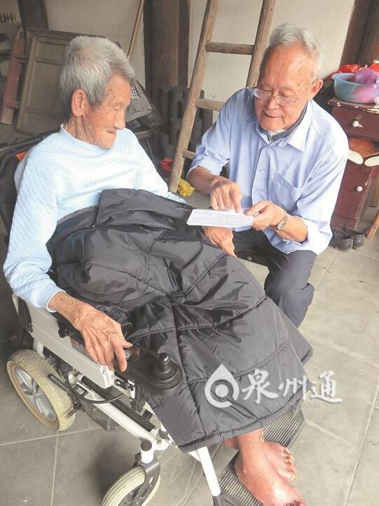 永春89岁老人求助 称谁愿意照顾他可继承房产