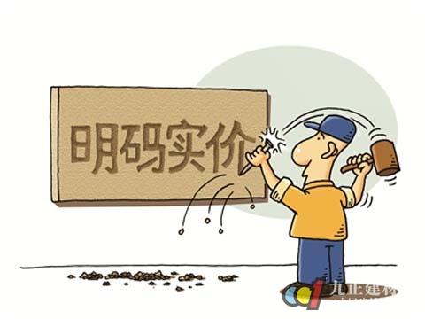 定制家居产品频频遭遇货不对板