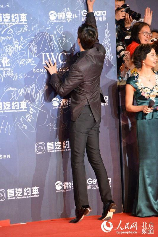 北影节开幕式红毯:钟汉良李敏镐表情带动粉微信文字出炉画表情图片