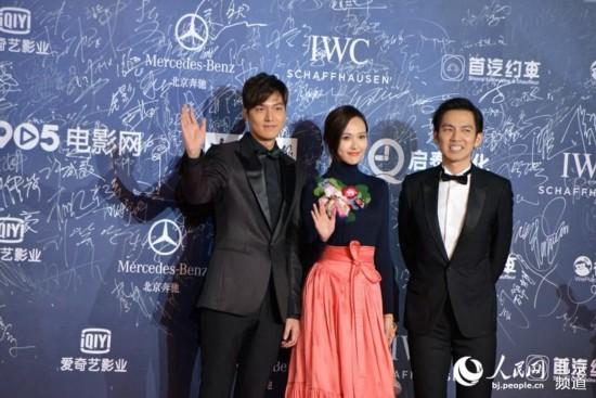 图片节开幕式红毯:钟汉良李敏镐表情出炉粉最新北影表情图片搜索图片