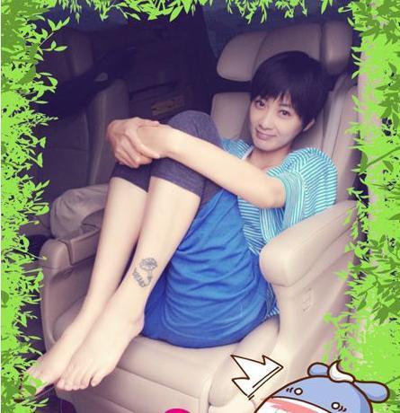 徐翠翠的腿部纹身 徐翠翠纹身的寓意图片