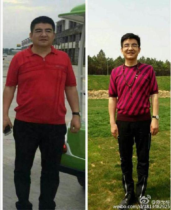 陈光标减肥成功 在微博上炫耀自己好身材 组图