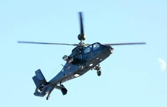 直升机 550_355