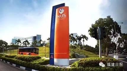 新加坡国立大学-尤权率团开启东南亚之行 首站抵访新加坡