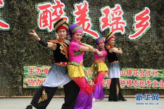 广西马山瑶族乡有了致富产业 瑶胞笑开颜