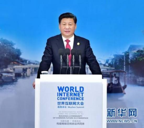 图为:2015年12月16日,习近平出席第二届世界互联网大会乌镇峰会并发表主旨演讲。